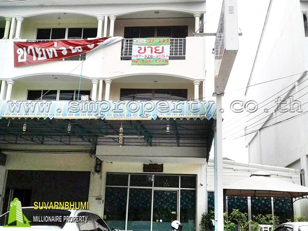 อาคารพาณิชย์ 3 ชั้น 44 ตารางวา ริมถนน สัตหีบ ชลบุรี